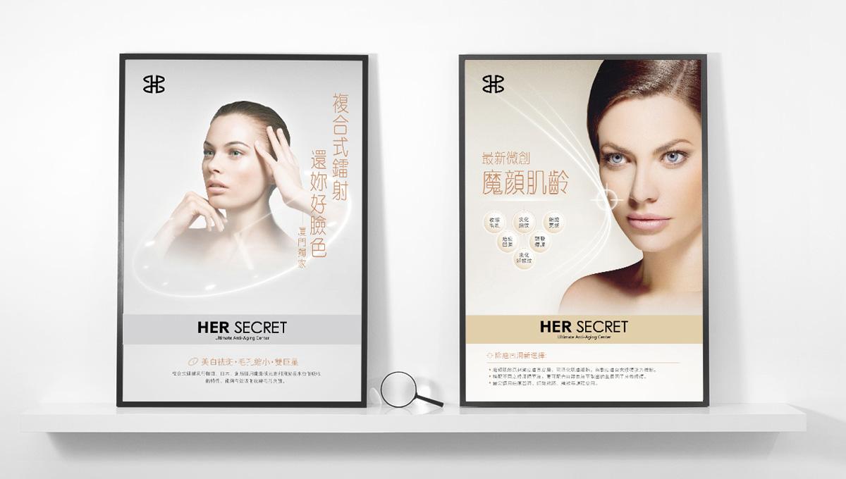 Her Secret深圳画册设计公司
