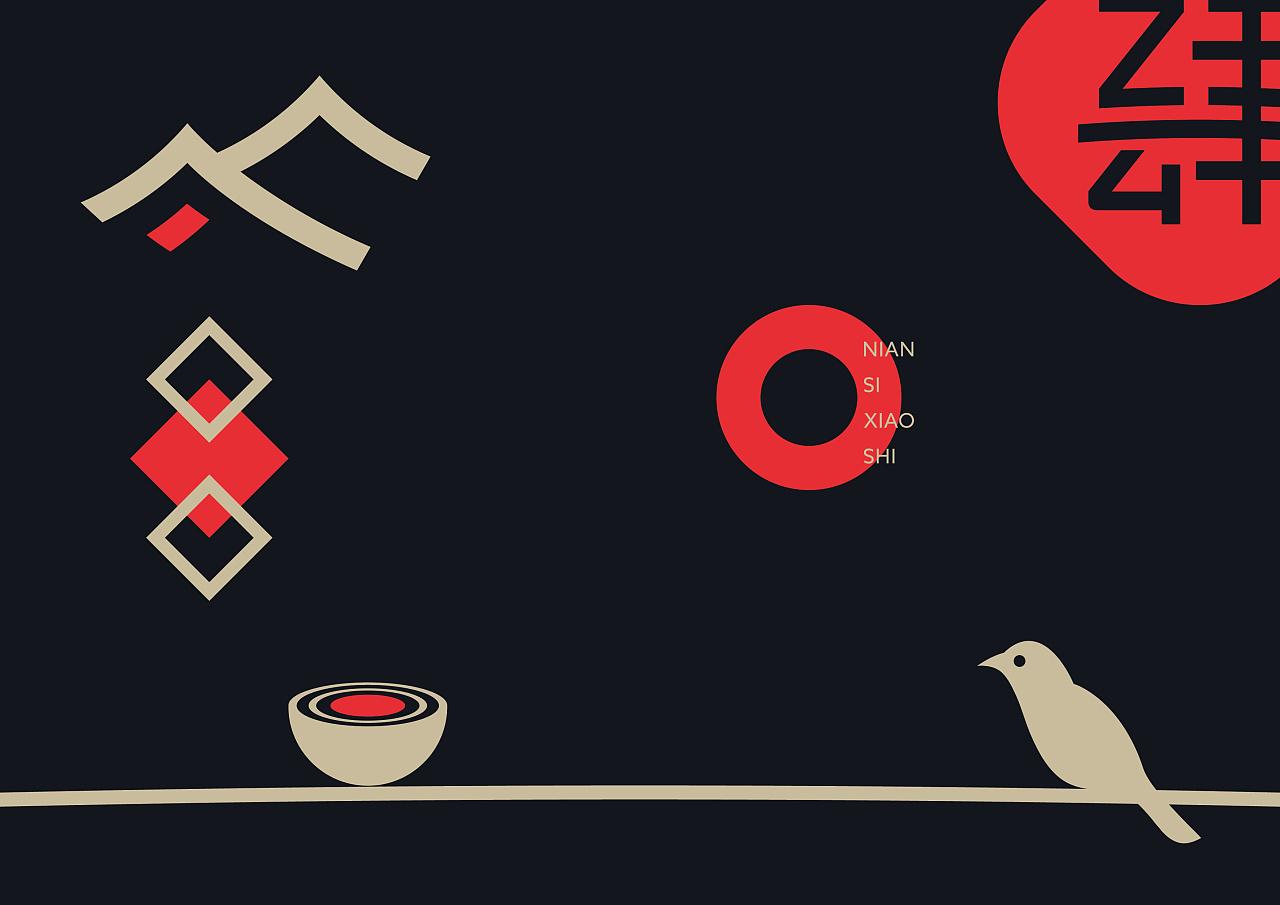 设计公司宣传册封面