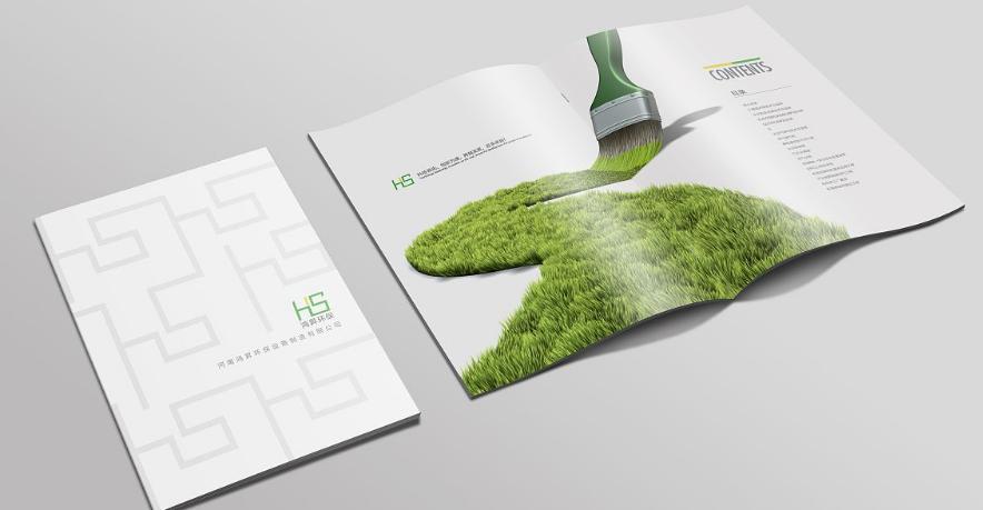 环保画册设计应该有哪些内容