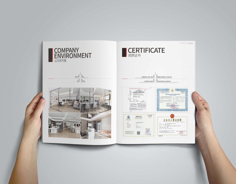企业画册印刷与设计公司对设计技巧的一些方案