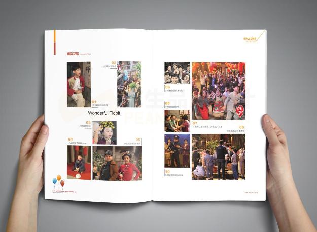 高端画册定制印刷公司,画册设计