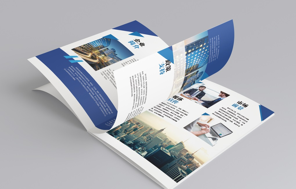 印刷公司画册素材对画册设计的重要性