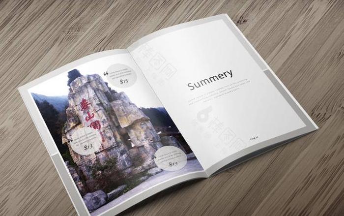 宣传册画册设计印刷公司所需要的战略