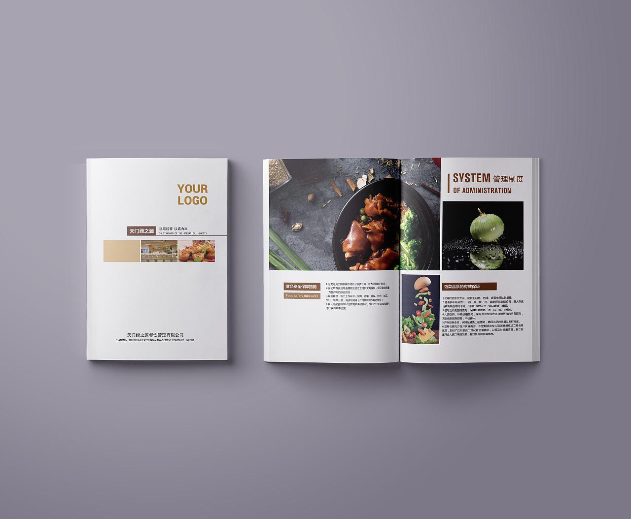 公司宣传画册印刷厂家如何设置标题