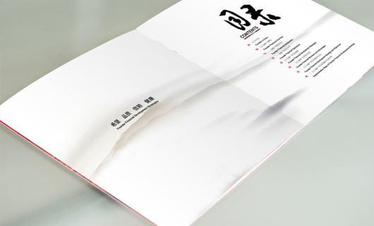 公司画册印刷字体大小应该使用哪种呢