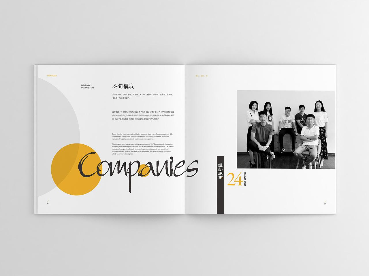 好的印刷产品画册设计公司应该如何选择