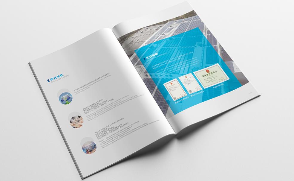 设计公司画册印刷时需要注意哪些问题