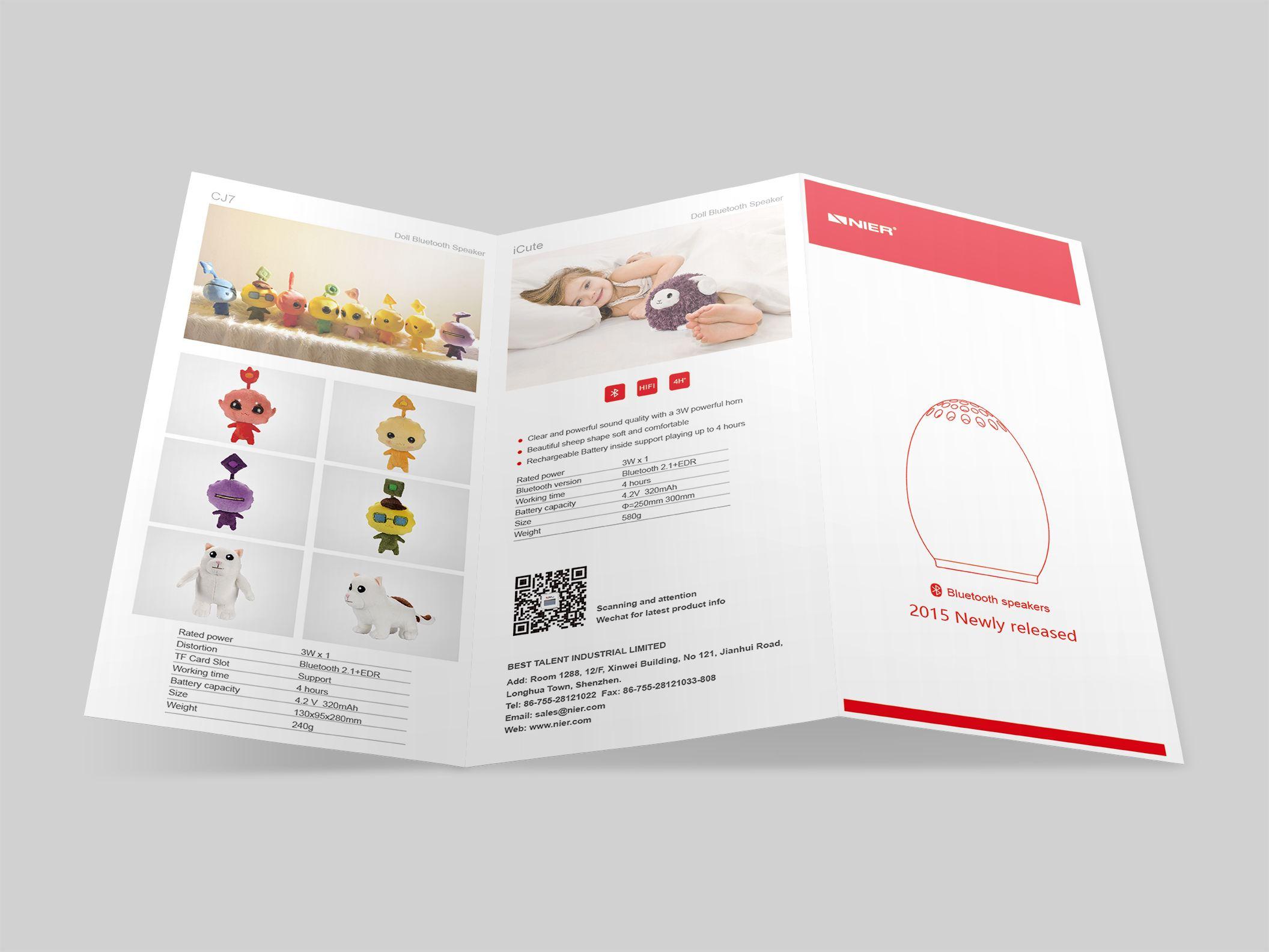 知名画册设计印刷公司设计一张精美三折页画册