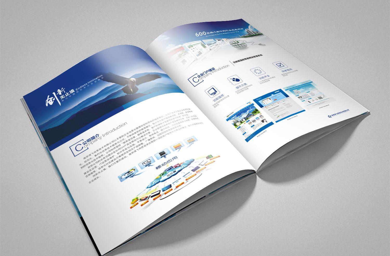 最好的印刷画册设计公司设计应该包括哪些内容