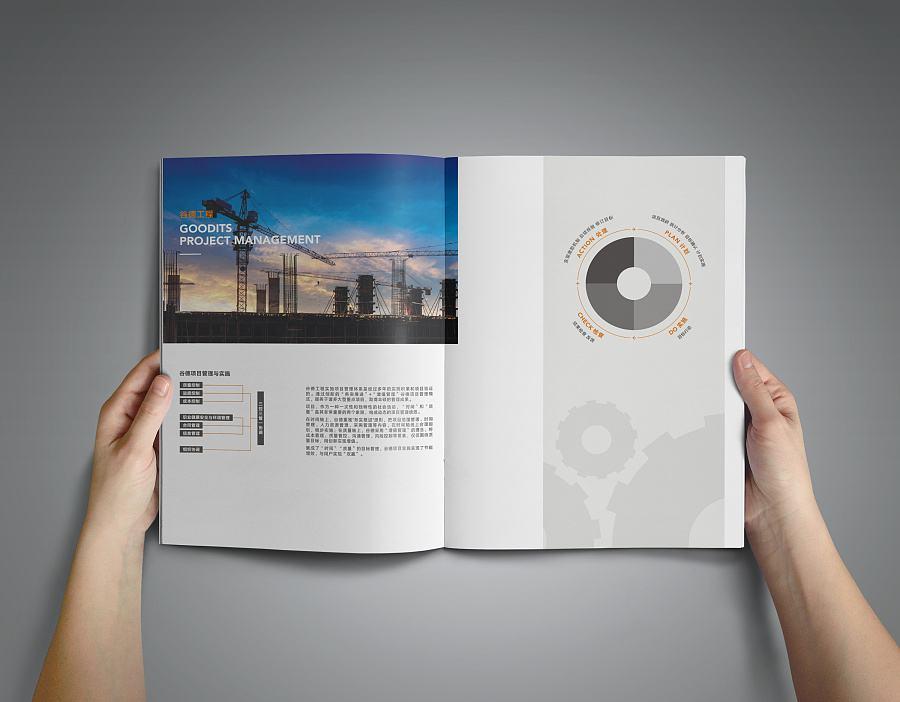 印刷画册设计公司