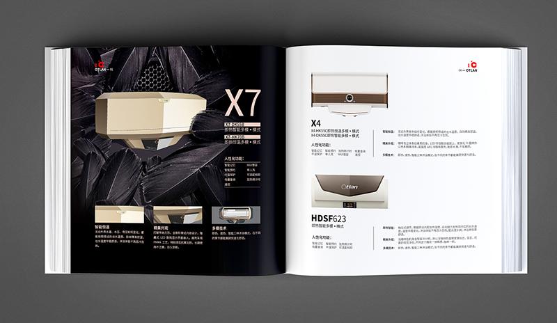 印刷设计公司画册设计中的色彩搭配