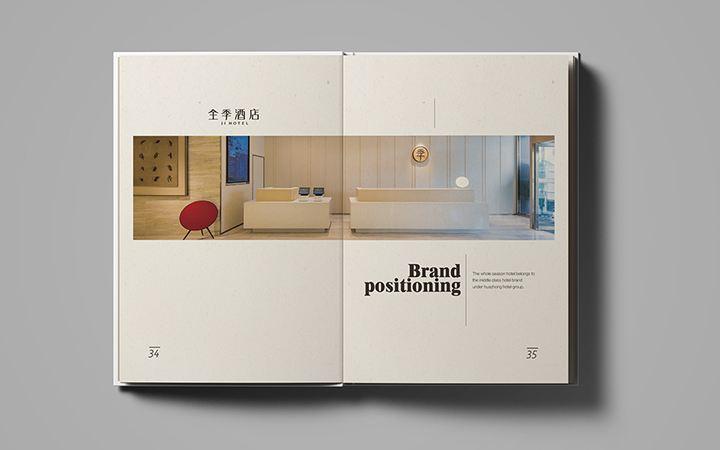 画册印刷厂公司介绍四点画册设计印刷的说明