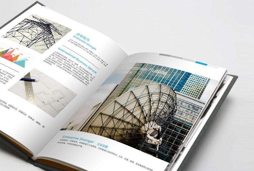 画册设计及印刷公司如何设计通信产品画册