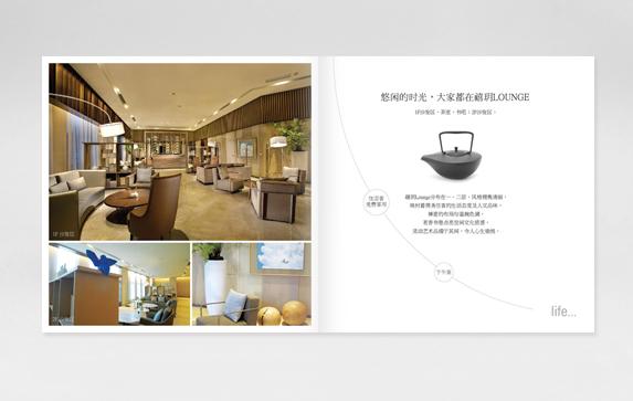 高端酒店的宣传册设计有什么特色