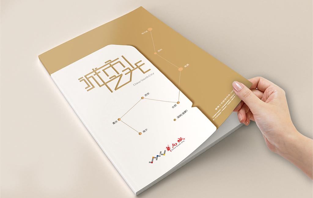 品牌包裝設計